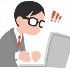 Gratis extra beveiliging bij internetbankieren