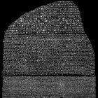 Rosetta Stone taalsoftware: werkt het?