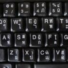 Hoe kun je de taalinstelling toetsenbord veranderen?